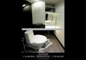 Bangkok Residential Agency's 1 Bed Condo For Rent in Asoke BR1813CD 18