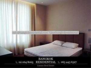 Bangkok Residential Agency's 2 Bed Condo For Rent in Sathorn BR2020CD 23
