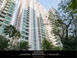 Bangkok Residential Agency's 1 Bed Condo For Rent in Chidlom BR2119CD 8