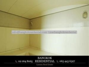 Bangkok Residential Agency's 2 Bed Condo For Rent in Asoke BR2150CD 24