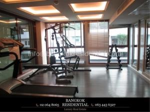 Bangkok Residential Agency's 1 Bed Condo For Rent in Phloenchit BR2189CD 5