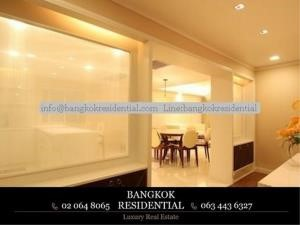 Bangkok Residential Agency's 2 Bed Condo For Rent in Phloenchit BR2192CD 40