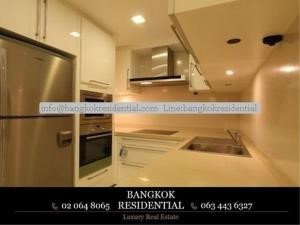 Bangkok Residential Agency's 2 Bed Condo For Rent in Phloenchit BR2192CD 37
