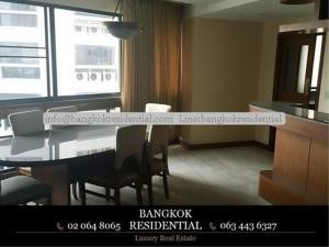 Bangkok Residential Agency's 3 Bed Condo For Rent in Phrom Phong BR2286CD 21