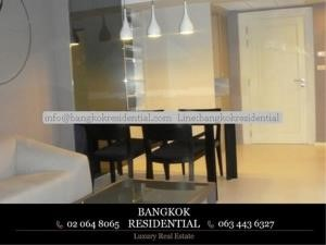 Bangkok Residential Agency's 2 Bed Condo For Rent in Phrom Phong BR2308CD 15