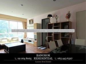 Bangkok Residential Agency's 2 Bed Condo For Rent in Chidlom BR2394CD 23