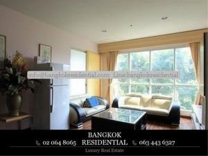 Bangkok Residential Agency's 2 Bed Condo For Rent in Chidlom BR2394CD 22