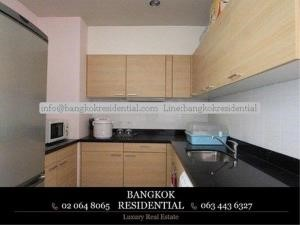 Bangkok Residential Agency's 2 Bed Condo For Rent in Chidlom BR2394CD 20