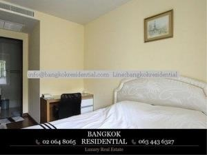 Bangkok Residential Agency's 2 Bed Condo For Rent in Chidlom BR2394CD 18