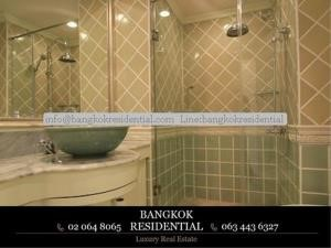 Bangkok Residential Agency's 2 Bed Condo For Rent in Ratchadamri BR2585CD 23