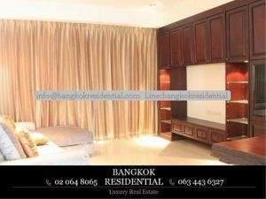 Bangkok Residential Agency's 1 Bed Condo For Rent in Ratchadamri BR2600CD 19