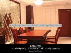 Bangkok Residential Agency's 1 Bed Condo For Rent in Ratchadamri BR2600CD 12