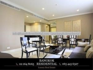 Bangkok Residential Agency's 3 Bed Condo For Rent in Asoke BR2633CD 25