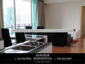 Bangkok Residential Agency's 2 Bed Condo For Rent in Asoke BR2755CD 25