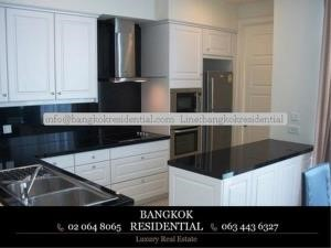 Bangkok Residential Agency's 2 Bed Condo For Rent in Asoke BR2755CD 23