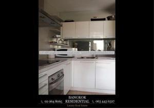 Bangkok Residential Agency's 2 Bed Condo For Sale in Ekkamai BR2761CD 6
