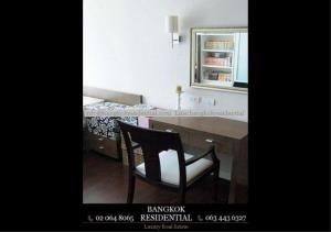 Bangkok Residential Agency's 2 Bed Condo For Sale in Ekkamai BR2761CD 10