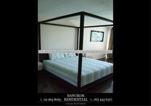 Bangkok Residential Agency's 2 Bed Condo For Sale in Ekkamai BR2761CD 12