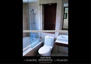 Bangkok Residential Agency's 2 Bed Condo For Sale in Ekkamai BR2761CD 13