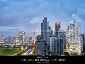 Bangkok Residential Agency's 1 Bed Condo For Rent in Ratchadamri BR2822CD 11