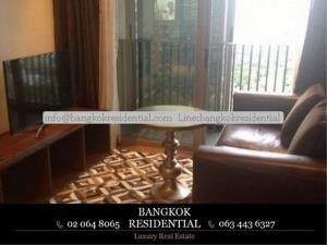 Bangkok Residential Agency's 1 Bed Condo For Rent in Thonglor BR2853CD 19