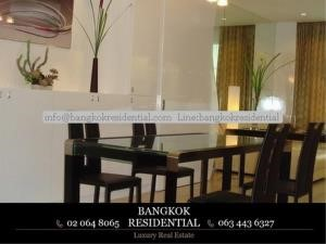 Bangkok Residential Agency's 2 Bed Condo For Rent in Asoke BR2993CD 45