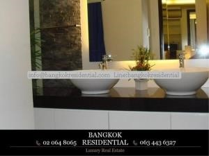 Bangkok Residential Agency's 2 Bed Condo For Rent in Asoke BR2993CD 39