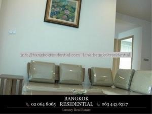 Bangkok Residential Agency's 2 Bed Condo For Rent in Nana BR3048CD 24