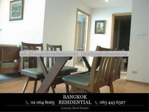 Bangkok Residential Agency's 2 Bed Condo For Rent in Nana BR3048CD 21