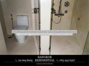Bangkok Residential Agency's 3 Bed Condo For Rent in Chidlom BR3049CD 49