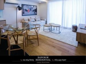 Bangkok Residential Agency's 2 Bed Condo For Rent in Thonglor BR3166CD 27