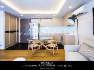Bangkok Residential Agency's 2 Bed Condo For Rent in Thonglor BR3166CD 26