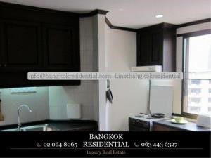 Bangkok Residential Agency's 3 Bed Condo For Rent in Thonglor BR3270CD 34