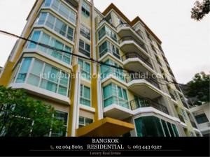 Bangkok Residential Agency's 1 Bed Condo For Rent in Phrom Phong BR3342CD 12