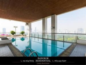 Bangkok Residential Agency's 3 Bed Condo For Rent in Ratchadamri BR3351CD 10