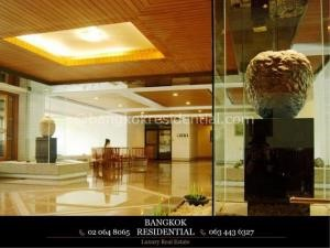 Bangkok Residential Agency's 3 Bed Condo For Rent in Ratchadamri BR3351CD 8