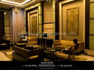 Bangkok Residential Agency's 1 Bed Condo For Rent in Chidlom BR3420CD 10