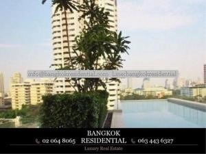 Bangkok Residential Agency's 1 Bed Condo For Rent in Phrom Phong BR3582CD 19