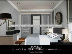 Bangkok Residential Agency's 1 Bed Condo For Rent in Thonglor BR3599CD 15