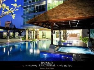 Bangkok Residential Agency's 2 Bed Condo For Rent in Nana BR3838CD 14