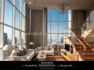 Bangkok Residential Agency's 2 Bed Condo For Rent in Chidlom BR3873CD 15
