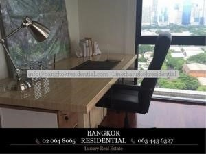 Bangkok Residential Agency's 2 Bed Condo For Rent in Ratchadamri BR3881CD 24