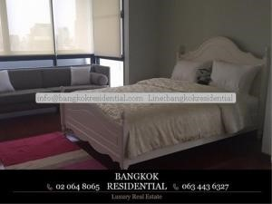 Bangkok Residential Agency's 2 Bed Condo For Rent in Ratchadamri BR3881CD 22