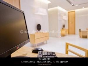 Bangkok Residential Agency's 4 Bed Condo For Rent in Phrom Phong BR3965CD 23