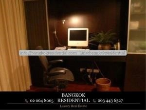 Bangkok Residential Agency's 2 Bed Condo For Rent in Chidlom BR3970CD 50