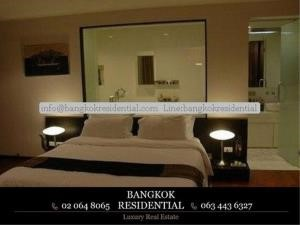 Bangkok Residential Agency's 2 Bed Condo For Rent in Chidlom BR3970CD 49