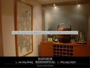 Bangkok Residential Agency's 2 Bed Condo For Rent in Chidlom BR3970CD 41