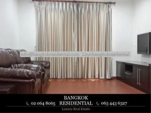 Bangkok Residential Agency's 3 Bed Condo For Rent in Asoke BR4149CD 22