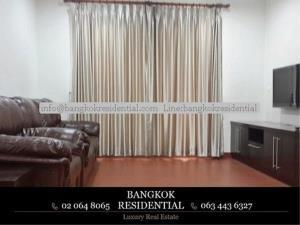 Bangkok Residential Agency's 3 Bed Condo For Rent in Asoke BR4149CD 22