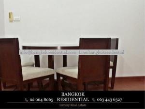 Bangkok Residential Agency's 3 Bed Condo For Rent in Asoke BR4149CD 21